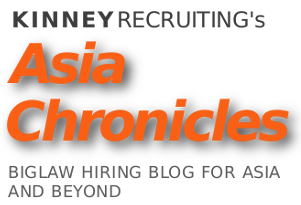 The Asia Chronicles